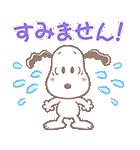 ゆるカワ♪スヌーピー ポップアップ(個別スタンプ:05)