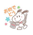 ゆるカワ♪スヌーピー ポップアップ(個別スタンプ:06)