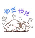 ゆるカワ♪スヌーピー ポップアップ(個別スタンプ:08)