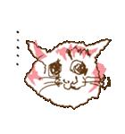 あやふやすぎるネコ(個別スタンプ:04)