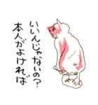 あやふやすぎるネコ(個別スタンプ:34)