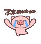 ぶたたのリアクション3(個別スタンプ:04)