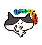のびねこ日和(個別スタンプ:01)