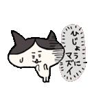 のびねこ日和(個別スタンプ:11)