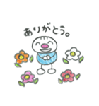 ほっこり。花豆さん(個別スタンプ:01)