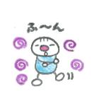 ほっこり。花豆さん(個別スタンプ:05)