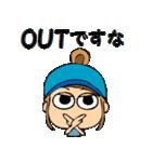 野球部を全力で応援する母(ママン)(個別スタンプ:08)