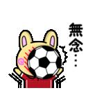 ボブのワールドサッカー(個別スタンプ:13)