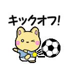 ボブのワールドサッカー(個別スタンプ:19)