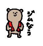 ジムなう(個別スタンプ:03)