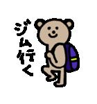 ジムなう(個別スタンプ:04)