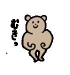 ジムなう(個別スタンプ:05)