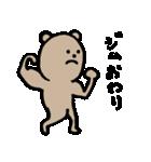 ジムなう(個別スタンプ:09)