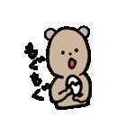 ジムなう(個別スタンプ:23)