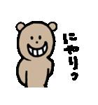 ジムなう(個別スタンプ:36)