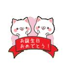 動く!お誕生日&お祝いに送るスタンプ(個別スタンプ:01)