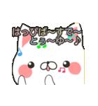 動く!お誕生日&お祝いに送るスタンプ(個別スタンプ:06)