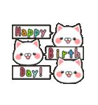 動く!お誕生日&お祝いに送るスタンプ(個別スタンプ:08)