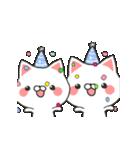 動く!お誕生日&お祝いに送るスタンプ(個別スタンプ:12)