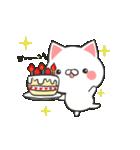 動く!お誕生日&お祝いに送るスタンプ(個別スタンプ:15)