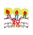 動く!お誕生日&お祝いに送るスタンプ(個別スタンプ:16)