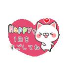 動く!お誕生日&お祝いに送るスタンプ(個別スタンプ:20)