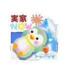 冬だよ pempem 2017(個別スタンプ:19)