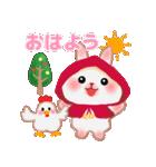 森の赤ずきん☆うさっぴ2(個別スタンプ:01)