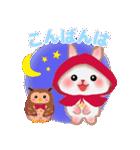 森の赤ずきん☆うさっぴ2(個別スタンプ:03)