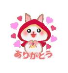 森の赤ずきん☆うさっぴ2(個別スタンプ:04)
