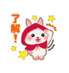 森の赤ずきん☆うさっぴ2(個別スタンプ:05)