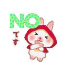 森の赤ずきん☆うさっぴ2(個別スタンプ:07)
