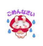 森の赤ずきん☆うさっぴ2(個別スタンプ:08)