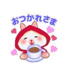 森の赤ずきん☆うさっぴ2(個別スタンプ:09)
