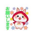 森の赤ずきん☆うさっぴ2(個別スタンプ:10)