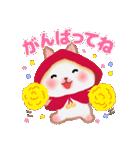 森の赤ずきん☆うさっぴ2(個別スタンプ:11)