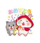 森の赤ずきん☆うさっぴ2(個別スタンプ:12)