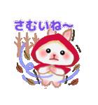 森の赤ずきん☆うさっぴ2(個別スタンプ:13)