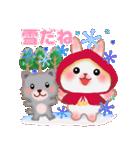 森の赤ずきん☆うさっぴ2(個別スタンプ:14)