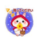 森の赤ずきん☆うさっぴ2(個別スタンプ:15)