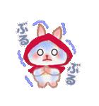 森の赤ずきん☆うさっぴ2(個別スタンプ:17)