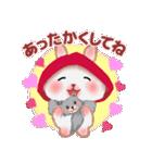 森の赤ずきん☆うさっぴ2(個別スタンプ:18)
