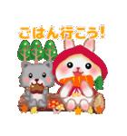 森の赤ずきん☆うさっぴ2(個別スタンプ:19)