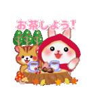 森の赤ずきん☆うさっぴ2(個別スタンプ:20)