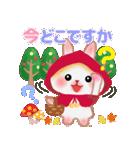森の赤ずきん☆うさっぴ2(個別スタンプ:21)