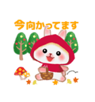 森の赤ずきん☆うさっぴ2(個別スタンプ:22)