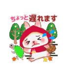 森の赤ずきん☆うさっぴ2(個別スタンプ:23)