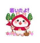 森の赤ずきん☆うさっぴ2(個別スタンプ:24)