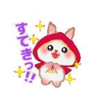 森の赤ずきん☆うさっぴ2(個別スタンプ:26)