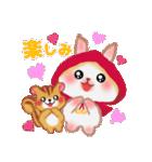 森の赤ずきん☆うさっぴ2(個別スタンプ:27)